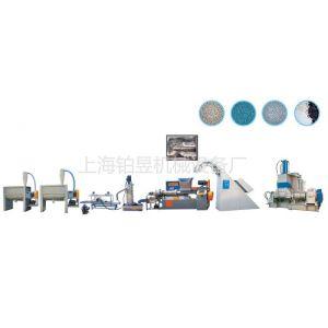 供应上海铂昱牌/单螺杆/高产量/210mm黑色母粒填充料造粒机(水环式)