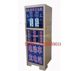 供应1-4路投币式电动车充电站 电瓶车快速充电器