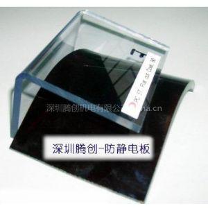 供应PC板、防静电PC板、抗划伤阻燃防静电PC板