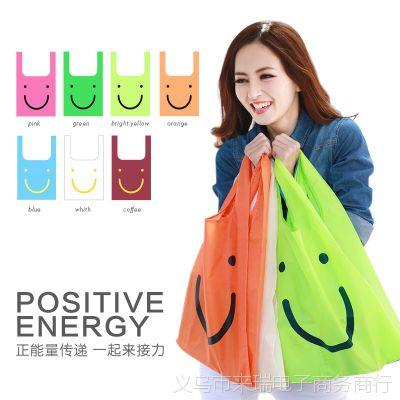 厂家直销  韩版购物手提袋 正能量微笑脸购物袋/杂物收纳袋 批发