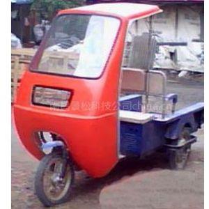 供应太阳能电动三轮车