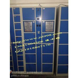 供应深圳12门条码存包柜 惠州24门电子寄存柜 四川36门超市存包柜