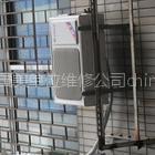 供应澳柯玛)特约中心『苏州园区澳柯玛空调维修热线』㏄,空调保养移机