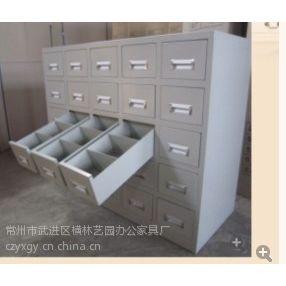 常州艺园专业生产25斗钢制 中药柜