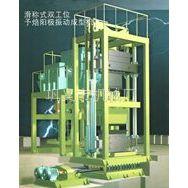 供应碳电极成型机,炭素成型机报价