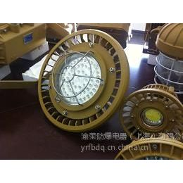 上海渝荣防爆专业高稳定性LED防爆泛光灯特价