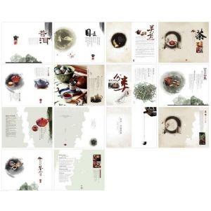 温州印宣传册折页刷厂/温州书籍印刷厂/苍南书籍印刷厂/温州书籍装订印刷厂/温州印刷画册设计