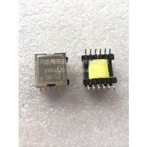 YDS元册POE输出12V电源变压器15SEFD-1671ZNL