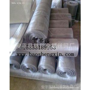 供应宝圣鑫PVC窗纱:开发研制的经金属丝包塑后编织窗纱产品
