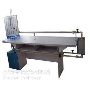 供应供应化工原理实训设备上海茂育MY-LN雷诺实验装置
