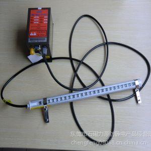 供应厂家直销史帝克防静电无电击离子风棒,静电消除器,静电除尘棒。