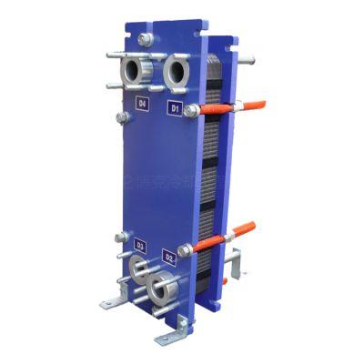 供应供应板式换热器 板式热交换器 换热设备 换热效率比壳管式高2-4倍