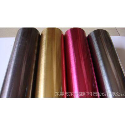 厂家供应东莞东莹电化铝 电化铝厂家  烫金纸