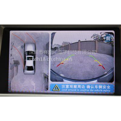 供应汽车360度全景行车记录仪|高清汽车360度全景|360度可视系统
