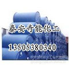 供应QN-503型表面施胶增强剂