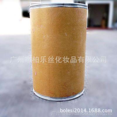 2014美发用品原料漂粉半成品无尘植物染发剂漂粉厂家批发