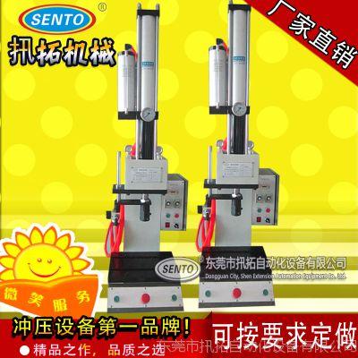 气动压力机哪家公司专业?台式二手动小型气液增压压机哪家好?