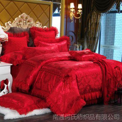 罗莱家纺婚庆七件套批发 全棉贡缎提花床盖式多件套 蕾丝婚庆床品