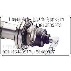 供应SKF轴向锁紧螺母套筒扳手TMFS15系列、空压机轴承安装拆装专用工具