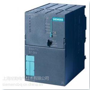 供应西门子6ES7317-2EK13-0AB0