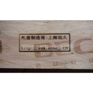 供应提供HX-101熏蒸处理烙印机,HT/MB烙印机