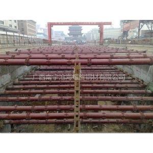 供应地铁钢支撑厂家广西沧海钢管制造厂专业生产609*16mm钢支撑