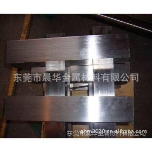 供应GH4133B H41332高温合金 板材 管材 圆棒