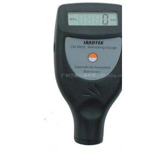 供应专业汽车漆膜测厚仪CM-8828