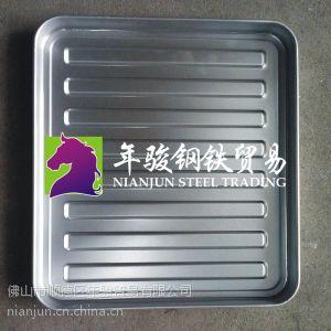 供应AL-80浦项/国产0.4/0.5/0.6镀铝板