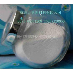 供应纳米二氧化钛应用在钛酸锂电池中研发成功