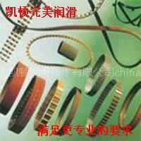 供应皮带防滑剂,皮带保护剂