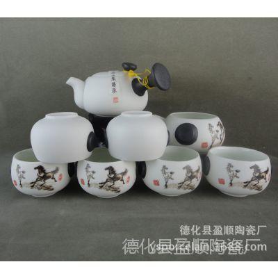 供应雪花釉茶具 高档雪花釉茶具 七骏马图 马年高档茶具套装