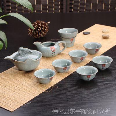 供应德化陶瓷茶具 8头哥窑茶具套装 高档如意壶开片釉茶具