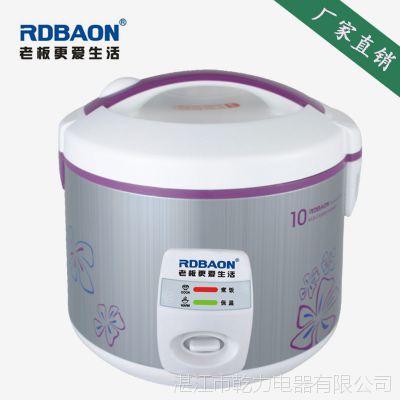 工厂直销 R-X16加厚黄晶蜂窝家用电子西施电饭煲4L小家电礼品OEM
