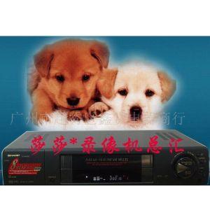 供应二手家电器声宝MH300八磁头全制式录像机