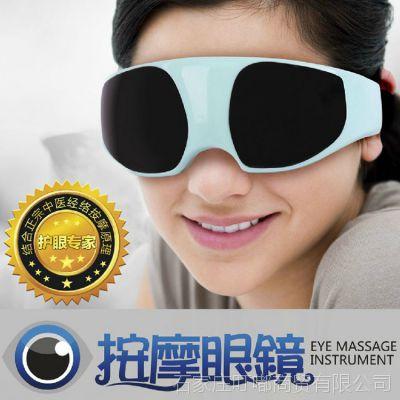 护眼仪 眼部按摩器 按摩近视治疗仪 眼部按摩仪 保健仪