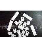 供应T氧化铝陶瓷片 导热绝缘陶瓷片 陶瓷导热绝缘片