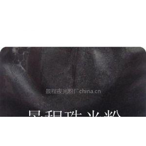 供应珠光颜料胶印凹印专用景程珠光粉颜料