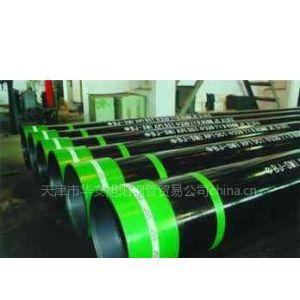 X56N管线管-X56N无缝钢管