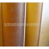 供应进口工程材料塑胶板尼龙是什么材料做的