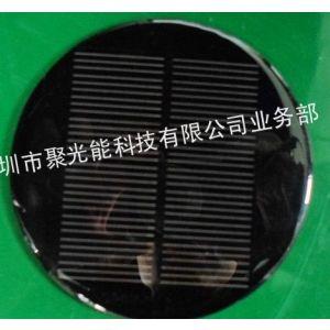 供应玩具用太阳能电池板,滴胶板 小板