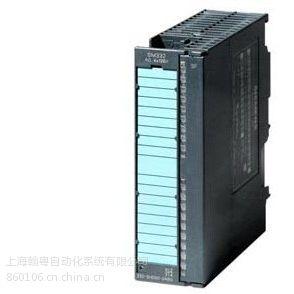 供应6ES7334-0CE01-0AA0 模拟量输入(4路RTD)/模拟量输出(2路)
