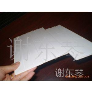 供应其他工程塑料异型材/百叶板