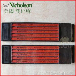 供应美国NICHOLSON双锉牌高速钢 手用锯条 63414锯条