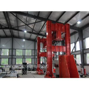供应大型构件疲劳试验机
