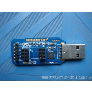 供应USB转TTL小板PC通讯信号转换板CP2102串口小板RB100S电位器专用