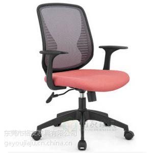 格友家具供应网布办公椅,简约职员椅,人体工学椅