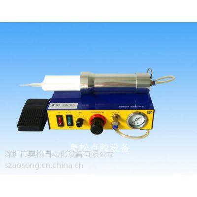 厂家直销奥松AS-988双液打胶机 涂胶机