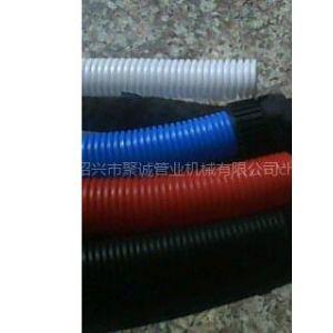 供应塑料线束波纹管、线束塑料套管、电线护线管、穿线护线管