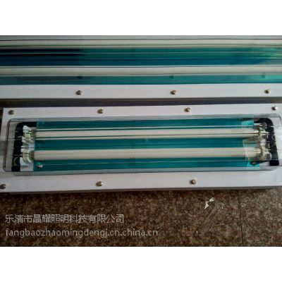 供应KBY-20矿用(安全型)荧光灯价格
